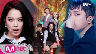 [KARD - GO BABY] Comeback Stage   M COUNTDOWN 200213 EP.652
