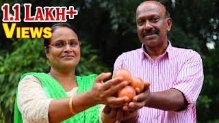 ഫാഷൻ ഫ്രൂട്ട് കൊണ്ട് ഒരു തകർപ്പൻ  ചമ്മന്തി ഇങ്ങിനെ ഒന്ന് ഉണ്ടാക്കി നോക്കൂ | Passion Fruit Chammanthi