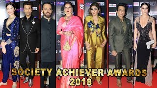 Rekha, Sonu Sood, Karan Johar, Raveena & Many More Celebs At Society Achiever Awards 2018