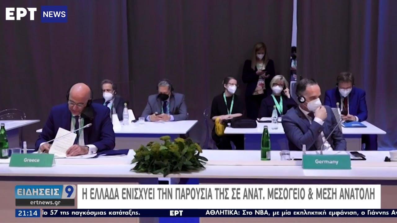 Η Ελλάδα ενισχύει την παρουσία της σε ανατολική Μεσόγειο και Μέση Ανατολή