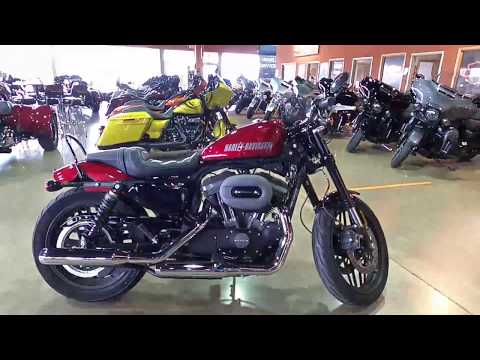 2017 Harley-Davidson Sportster Roadster XL1200CX