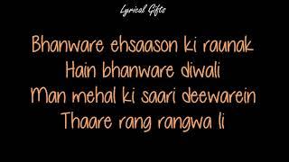 Ghoomar Song - Padmavati (Lyrics)| Deepika Padukone