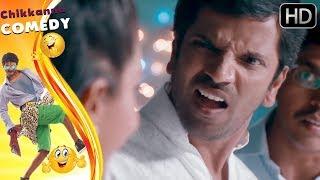 ಯಾರ್ಲಾ ಆ ಹುಡುಗಿ ದೆವ್ವ ಇದ್ದಂಗ್ ಅವಳೇ  | Sathish | Chikkanna | Kannada Comedy Scenes