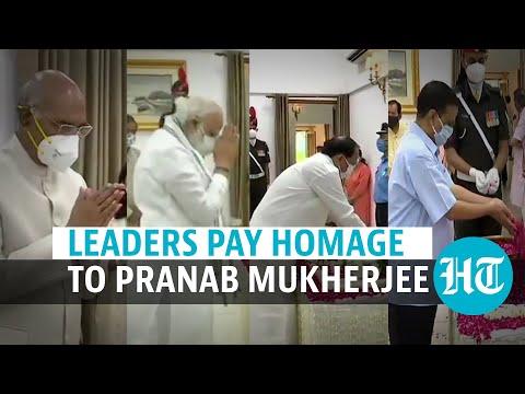 राष्ट्रपति Kovind, प्रधानमंत्री मोदी & amp; कई नेताओं प्रणब मुखर्जी के लिए आखिरी श्रद्धांजलि अर्पित