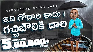 Hyderabad rains || Telugu comedy short film 2020 || Madhapur Mahesh || Filmymoji