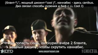 KOTD - Dizaster vs Canibus (русские субтитры)