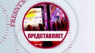 Дежурный по Фестос Выпуск 6 Бардовская песня