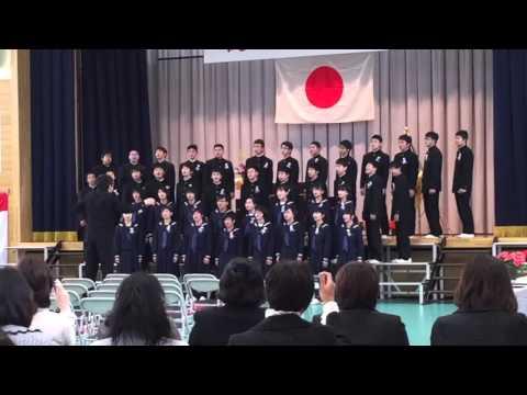 Enzankita Junior High School