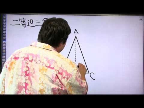 酒井のどすこい!センター数学IA #043 第5講 第4問
