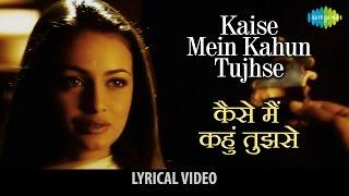 "Kaise Main Kahun with lyrics |""कैसे मैं कहूँ"" के"