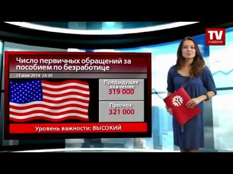 Форекс рус форекс рус