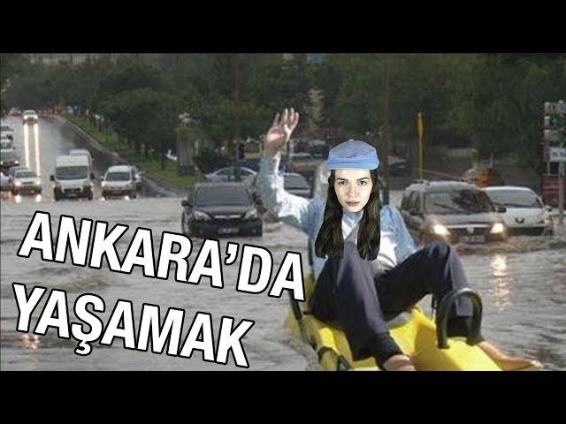 トルコのAnkaraのビデオ発音