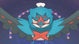 DECIDUEYE OP | Pokemon Ultra Sun & Moon Wifi Battle