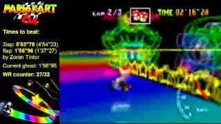 MK64 - former world record on Rainbow Road - 5'53''56 (NTSC: 4'54''05)
