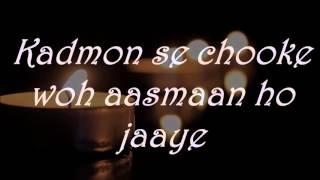 Khuda Bhi Lyrics