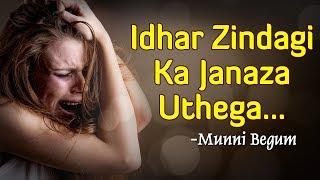 Idhar Zindagi ka Janaza Uthega with Lyrics   - YouTube