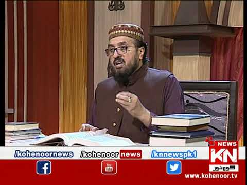 Qasas ul Anbiya 04 May 2020 | Kohenoor News Pakistan