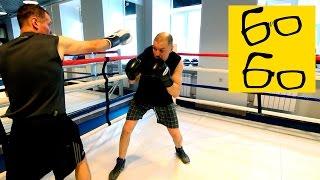 Финты в боксе и польза бокса на улице — урок бокса Николая Талалакина и Максима Нестеренко