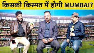 🔴 LIVE: Aaj ka Agenda: Windies के तूफानी बल्लेबाज़ों का तोड़ कैसे ढूंढ पाएंगे Virat Kohli?