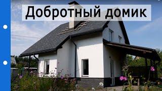 Добротный домик для Семьи из трех Человек. Влог #040918