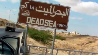 preview picture of video '(1082) On the way to the border of Jordan and Israel 3'