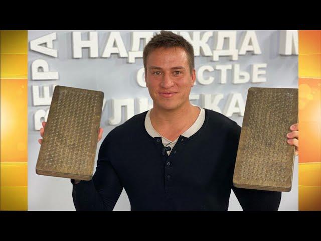 Гость программы «Новый день» Максим Грудин