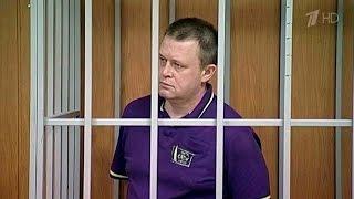 Коллектору в Ульяновске, который чуть не сжег ребенка заживо, грозит пожизненное заключение.