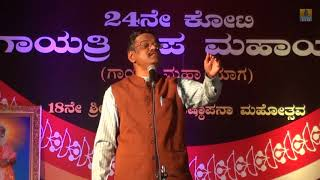 LATEST COMEDY BY SRI GANGAVATHI PRANESH AT GAYATRI TEMPLE TADAS | Jhankar Music