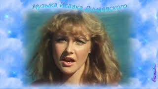 И. Дунаевский Дуэт из оперетты
