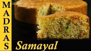 Eggless Rava Cake Recipe in Tamil | Semolina Cake Recipe | Sooji Cake Recipe | Cake Recipes in Tamil