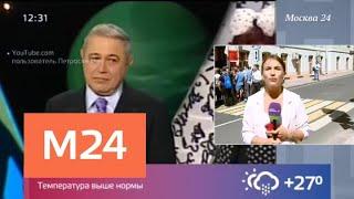 Заседание по делу Петросяна и Степаненко перенесено на 13 августа - Москва 24