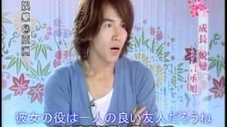 20100417娯楽@亞州(日本語字幕入り)5