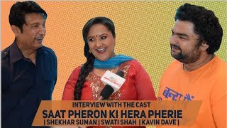 Interview with the Saat Pheron Ki Hera Pherie Cast | Shekhar Suman | Swati Shah  | Kavin Dave