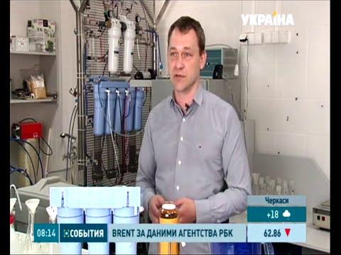 Как улучшить качество воды из под крана. Комментарий эксперта Ecosoft на телеканале «Украина»