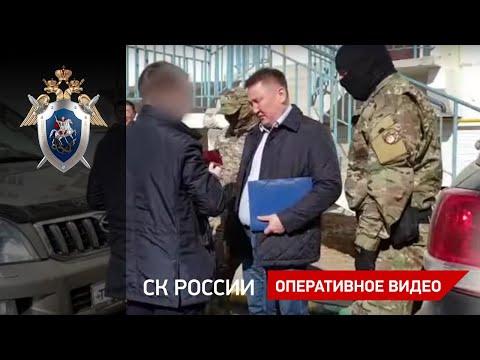 Видео задержания главы Оймяконского района Михаила Захарова
