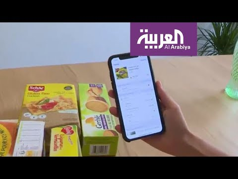 العرب اليوم - شاهد: أوروبا تُطلق تطبيقات لمواجهة هدر الطعام