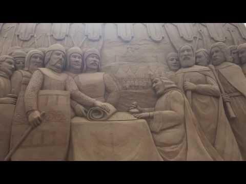 Выпуск 36 Великой Хартии Вольностей 800 лет