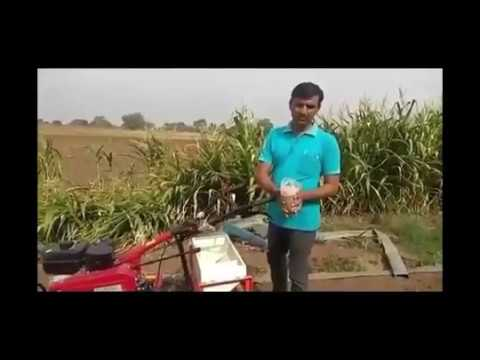 Power Weeder Operated Seed Cum Fertilizer Drill