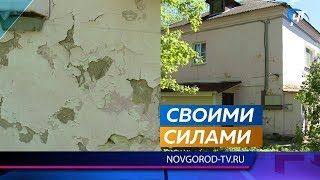 Жители малоквартирных домов не будут платить взносы за капремонт