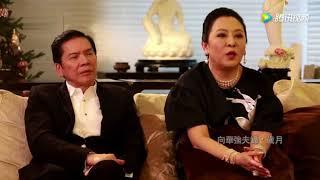 两分钟看懂向华强夫妇在香港娱乐圈的影响力