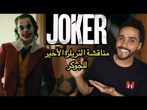 Maher Mosly