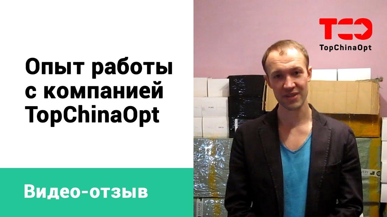 Максим Андрущенко