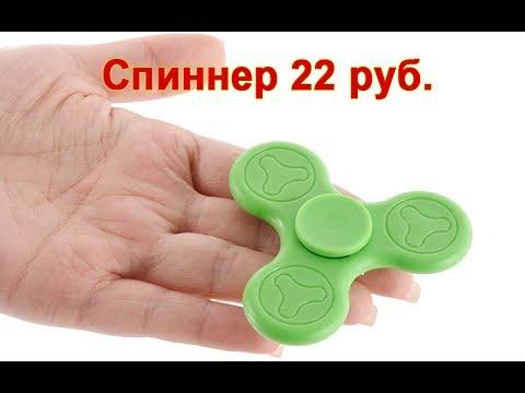 ТОП-10 САМЫХ ДЕШЕВЫХ СПИННЕРОВ НА АЛИЭКСПРЕСС