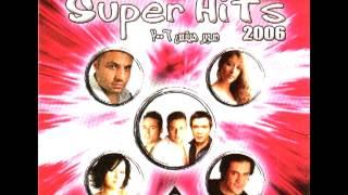 اغاني طرب MP3 سالي - أجمل غرام / Saly - Agmal 3'aram تحميل MP3