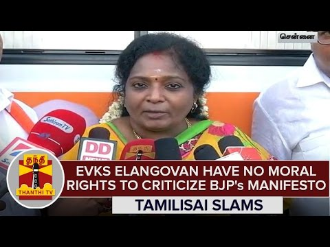 EVKS-Elangovan-Have-No-Moral-Rights-To-Criticize-BJPs-Manifesto--Tamilisai-Slams