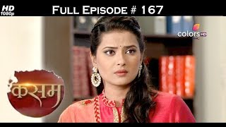 Kasam - Full Episode 168 - With English Subtitles