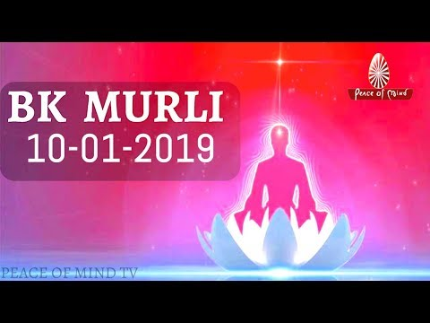 BK Murli Today – 10/01/19 | Aaj Ki Murli | Brahma Kumaris Murli | आज की मुरली (видео)