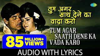 Tum Agar Saath Dene Ka Vada Karo with lyrics   - YouTube