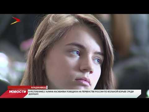 Студенты СОГУ примут участие в экологической программе Организации Объединенных Наций видео