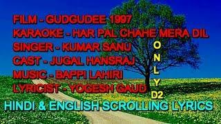Har Pal Chahe Mera Dil Karaoke With Lyrics   - YouTube
